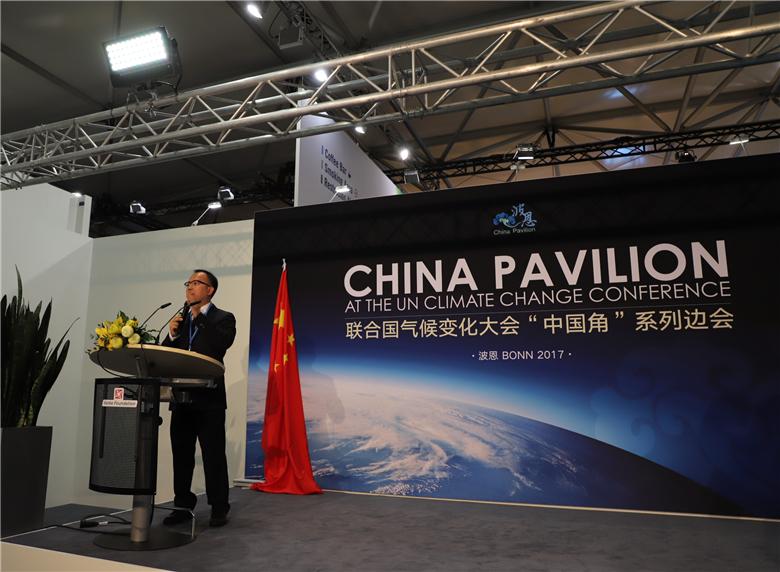 """联合国波恩气候大会:中国特色""""全电厨房""""倍受瞩目"""