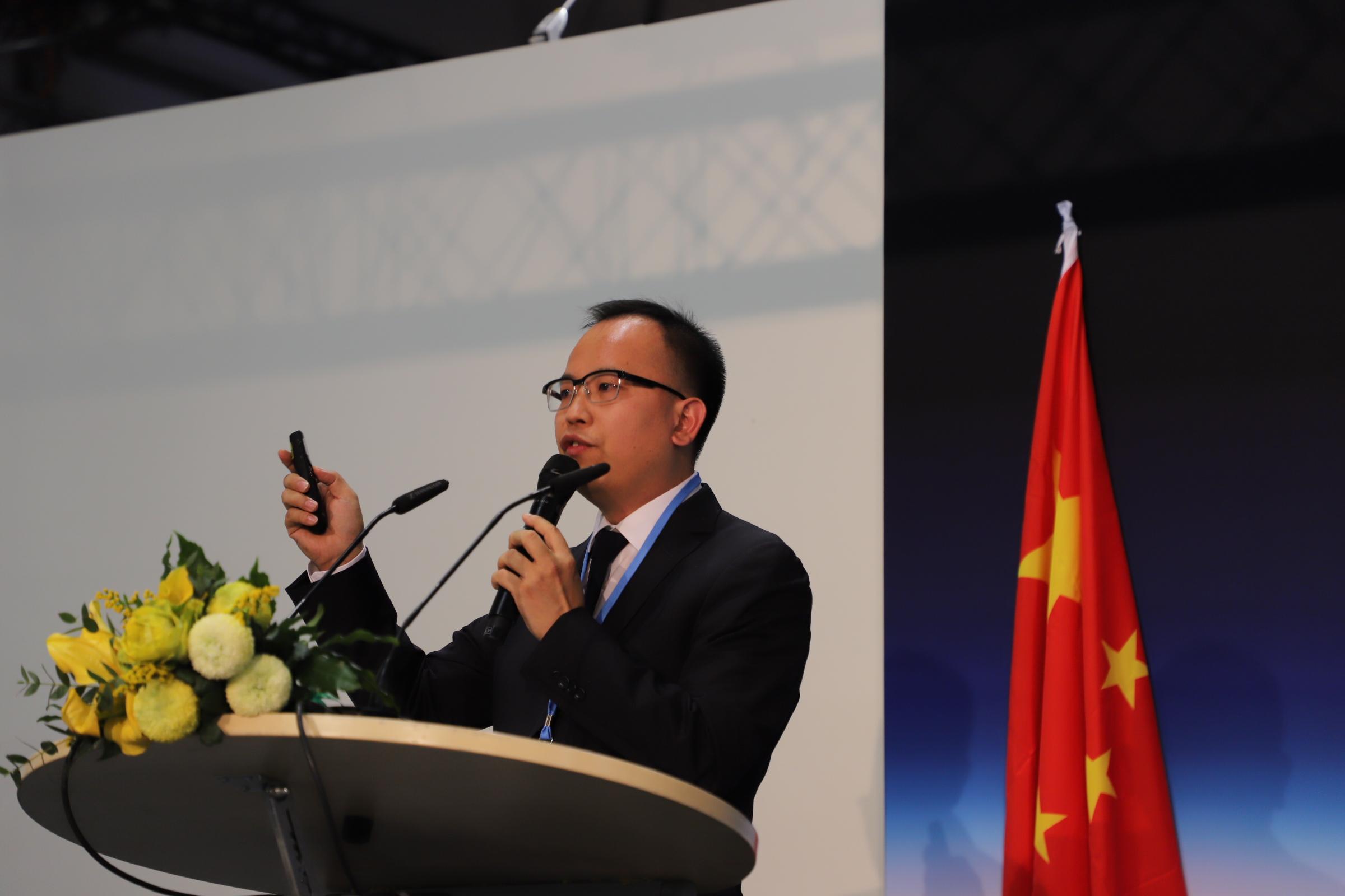 联合国气候大会——名厨磁电董事长颜定勇演讲